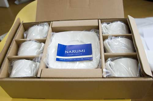 narumi11.jpg